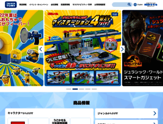 takaratomy.co.jp screenshot