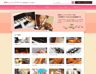 takarazuka-music.jp screenshot