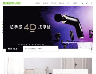 takasima.com screenshot