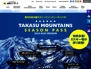takasu.gr.jp screenshot