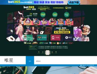 takebux.com screenshot