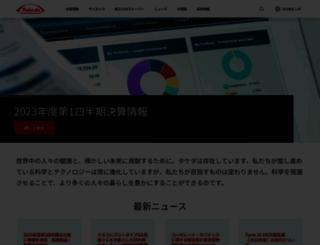 takeda.co.jp screenshot