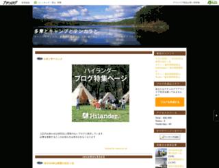 takeji.naturum.ne.jp screenshot