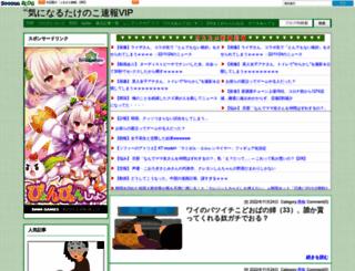takenokosokuhou.com screenshot