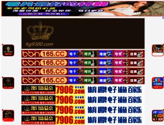 takis.cn screenshot