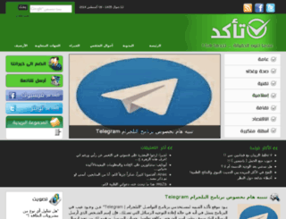 takkad.com screenshot