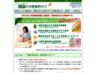 takkenya.com screenshot