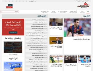 takkhan.com screenshot