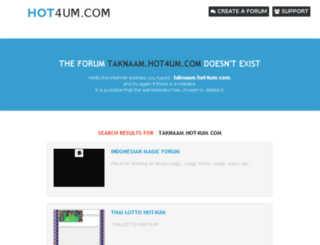 taknaam.hot4um.com screenshot