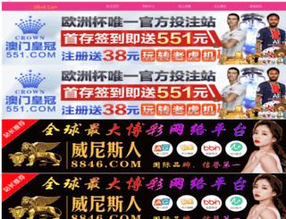 taktazangroup.com screenshot