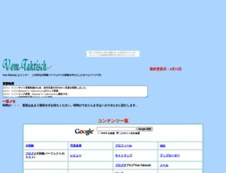 taktisch.ninja-web.net screenshot