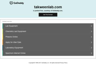 takween.com.sa screenshot