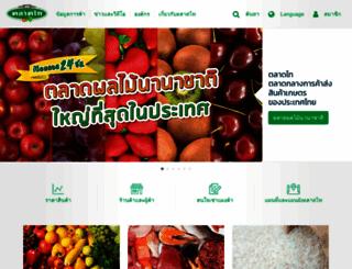 talaadthai.com screenshot