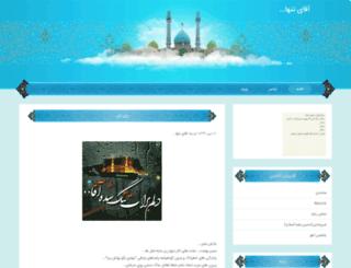 talabeashchshadat.kowsarblog.ir screenshot