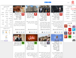 talafizion.com screenshot