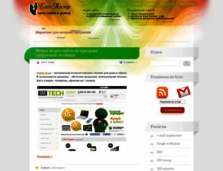 talar.com.ua screenshot