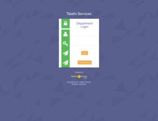 talathiservices.mahaonline.gov.in screenshot