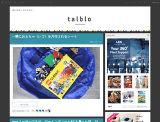 talbotbuy.hateblo.jp screenshot