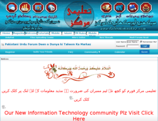 taleemimarkaz.com screenshot