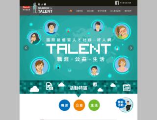 talent.net.tw screenshot