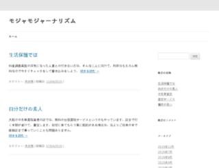 talentpreneurgroup.com screenshot