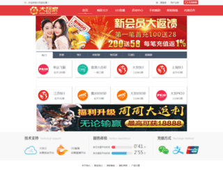taleshan.com screenshot