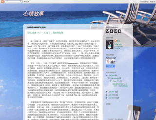 talesofcloud.blogspot.com screenshot