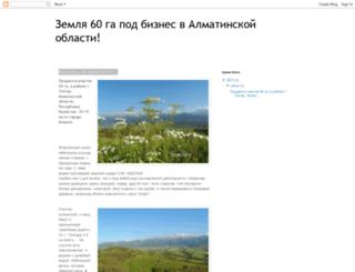 talgar-almaty.blogspot.com screenshot