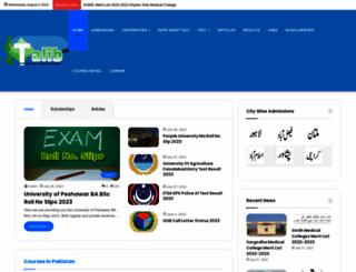 talib.pk screenshot