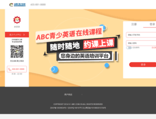 talk.abc.com.cn screenshot