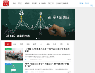 talk.itxinwen.com screenshot