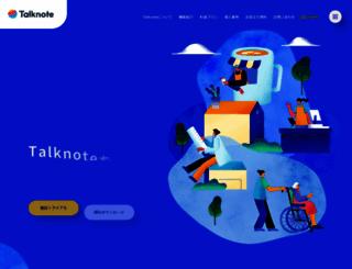 talknote.com screenshot