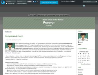talliori.livejournal.com screenshot