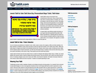 tallit.com screenshot