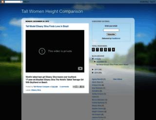 tallwomencompare.blogspot.com screenshot