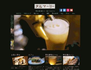 talmary.com screenshot