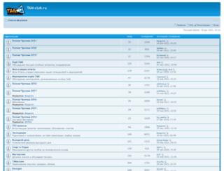 tam-club.ru screenshot