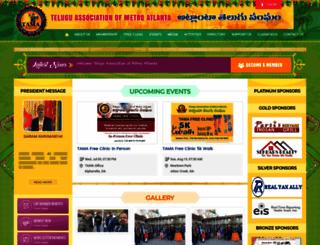 tama.org screenshot