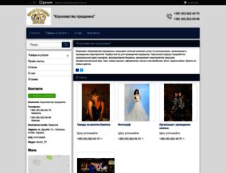 tamada.prom.ua screenshot
