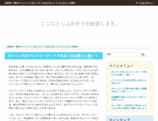 tamandua-webtools.net screenshot