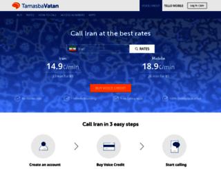 tamasbavatan.com screenshot