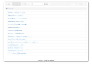 tamatechbako.jp screenshot