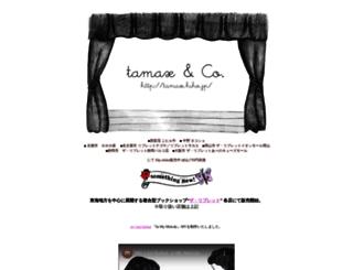 tamax.hiho.jp screenshot