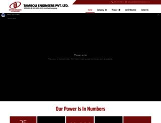tamboliengg.com screenshot