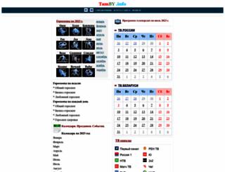 tamby.info screenshot