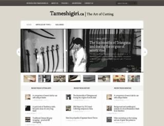 tameshigiri.ca screenshot