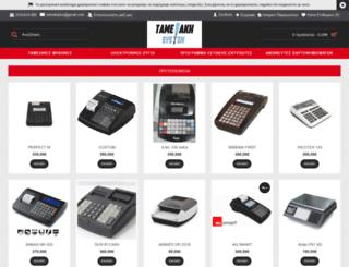 tamiaki.eu screenshot