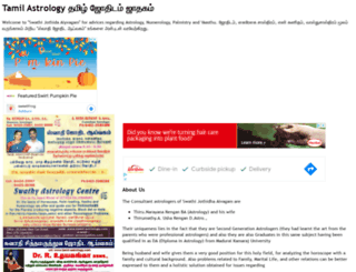 tamil-astrology.com screenshot