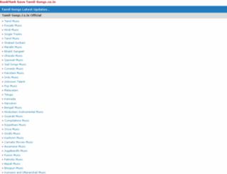 tamil-songs.co.in screenshot
