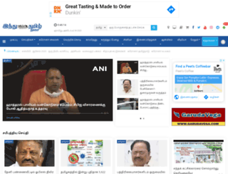 tamil-thehindu.com screenshot